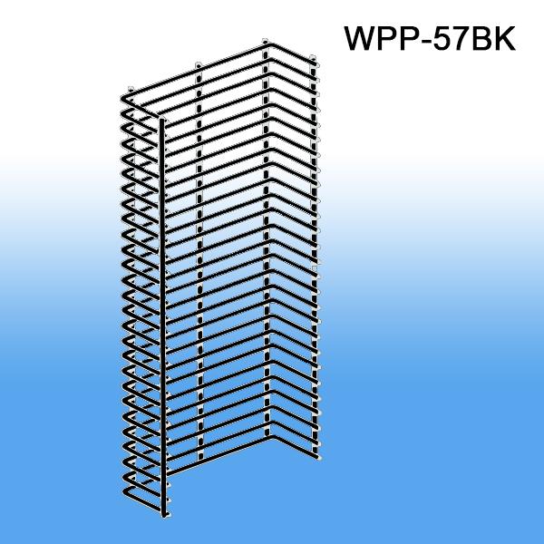 Wire Power Panel Wing   Metal Display Rack   Retail Endcaps