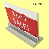 Peel and Stick Grip-Tite sign holder, EG-25-3