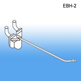 "2"" Easy Remove Back Pegboard and Slatwall Hooks in Metal, EBH-2"