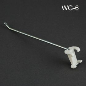 power wing display hook in metal, WG-6