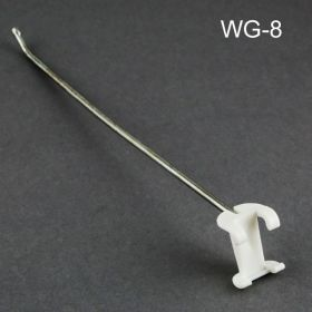 "Easy Remove Metal Wire Power Panel Wing 8"" Display Hook, WG-8"