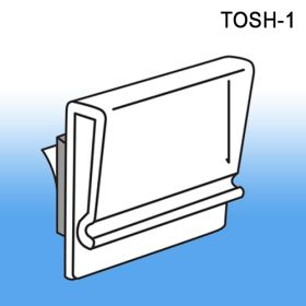 "1"" Peel N' Stick Sign Holder - Wall Mount, TOSH-1"