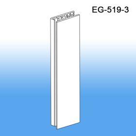 "3"" Long Grip-Tite™ H Clip, EG-519-3"