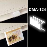 gondola price channel clip on coupon booklet holder, cma-124