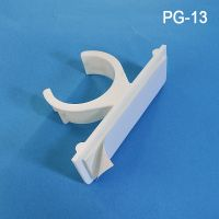 adhesive back pole gripper, PG-13