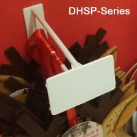 "White corrugated power panel hooks with scan plate, Available in 4"", 6"" & 8"", DHSP-Series"