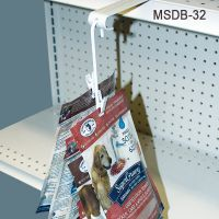 Double Sided Metal Clip Strip® Brand Merchandising Strip, 12 Hooks, MSDB-32