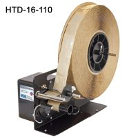 For fast hand-application of hang tabs, HTD-16-100