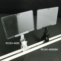 Available in Black and Clear, RCSH-4000BK & 4000