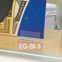 Wide Base Sign Holder, EG-26-3