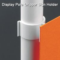 Display Pole Gripper Sign Holder, with Adhesive, PG-12
