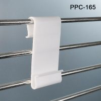 Power Panel Clip, Wire Rack Hook,  PPC-165