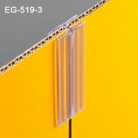 """3"""" Long Grip-Tite™ H Clip, Panel Grippers, Double Grip Clip, EG-519-3"""