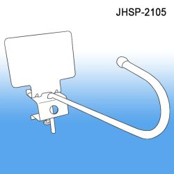 Price Channel Mount Swivel Display Hooks, Clip Strip Corp.