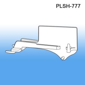 Merchandising Strip Hanger, off the shelf, flag position, 2 clip strips, Double Sided, PLSH-777