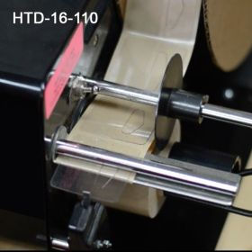 For fast hand-application of hang tabs, Item# HTD-16-100