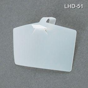 wide label holder for UPC labels, LHD-51