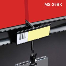 Metal Merchandising Strip With Sign Channel / Scan Plate. Can be hung from Gondola Shelves, MS-28