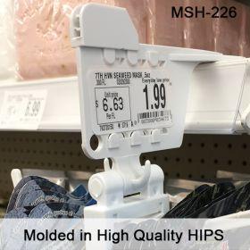 """The """"Max"""" - Premium Multi Hanger, MSH-226"""