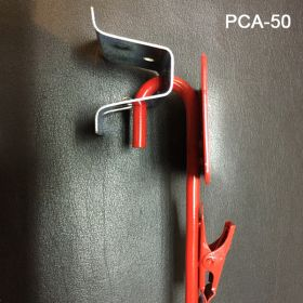 Metal Clip Strip® Hanger Adapter For Metal Strips, PCA-50